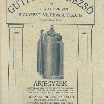 Gutfreund Dezső elektrotechnikus