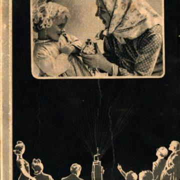 HAFA amatőrmozi (87. melléklete)